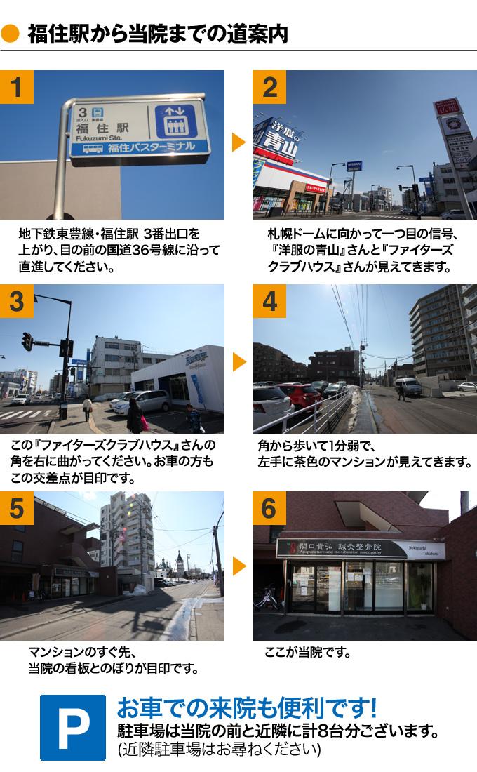 info-route-01