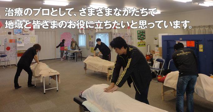title-katsudo-01
